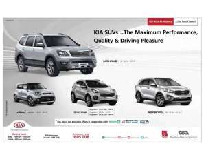 kia-suv-offers in kuwait