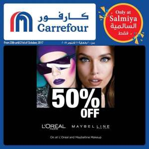 amazing-2-days-offers-with-50-percent-discount-on-loreal-and-maybelline in kuwait