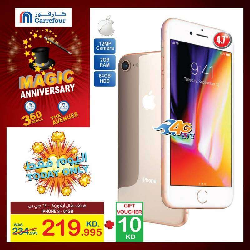 one-day-offers-for-22nd-of-october-2017-only-in-360-and-avenues-kuwait