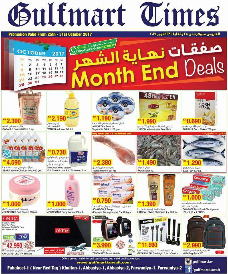 -gulfmart-month-end-deals-kuwait