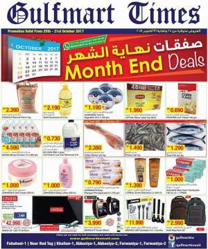 -gulfmart-month-end-deals in kuwait