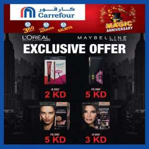 amazing-one-day-offer in kuwait