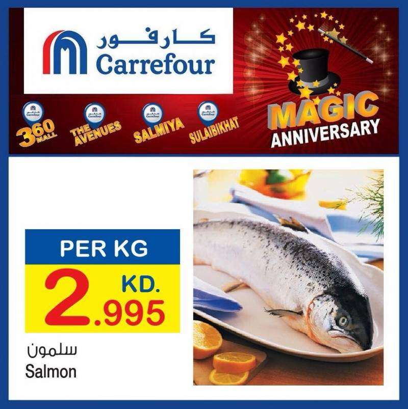 shop-for-delicious-salmon-from-our-exclusive-offer-kuwait