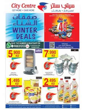 winter-deals-and-household-festival in kuwait