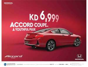 honda-accord-offer in kuwait