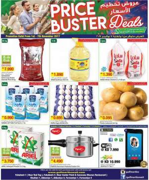 price-buster-deals-promotion in kuwait