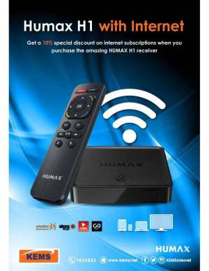 humax-h1-with-internet in kuwait