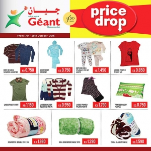 price-drop-for-textiles in kuwait