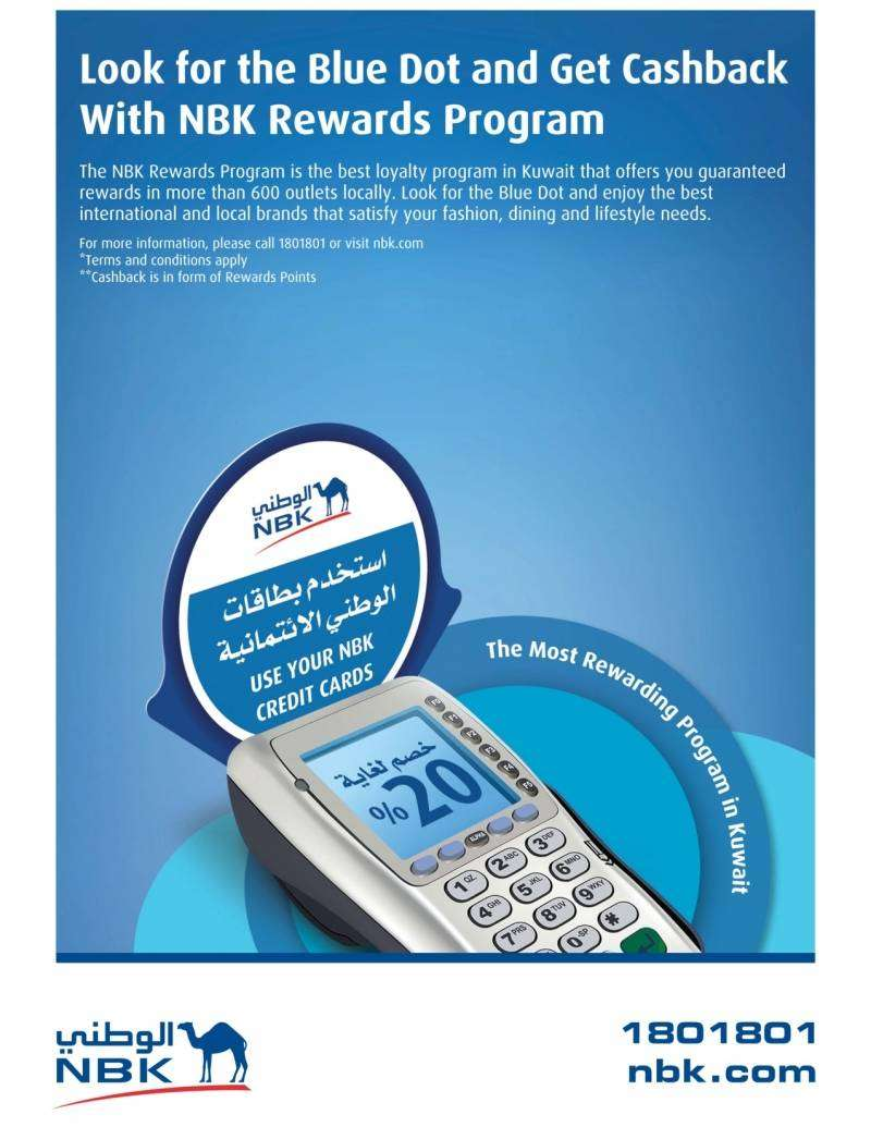 nbk-rewards-program---the-blue-dot-kuwait