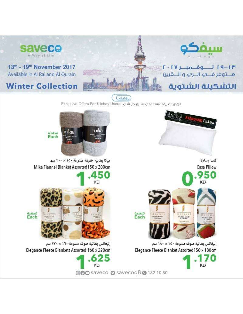 winter-collection-kuwait