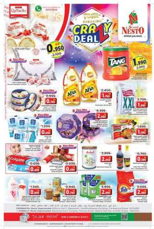 price-breaking-crazy-deals in kuwait