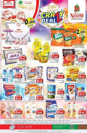 price-breaking-deals in kuwait