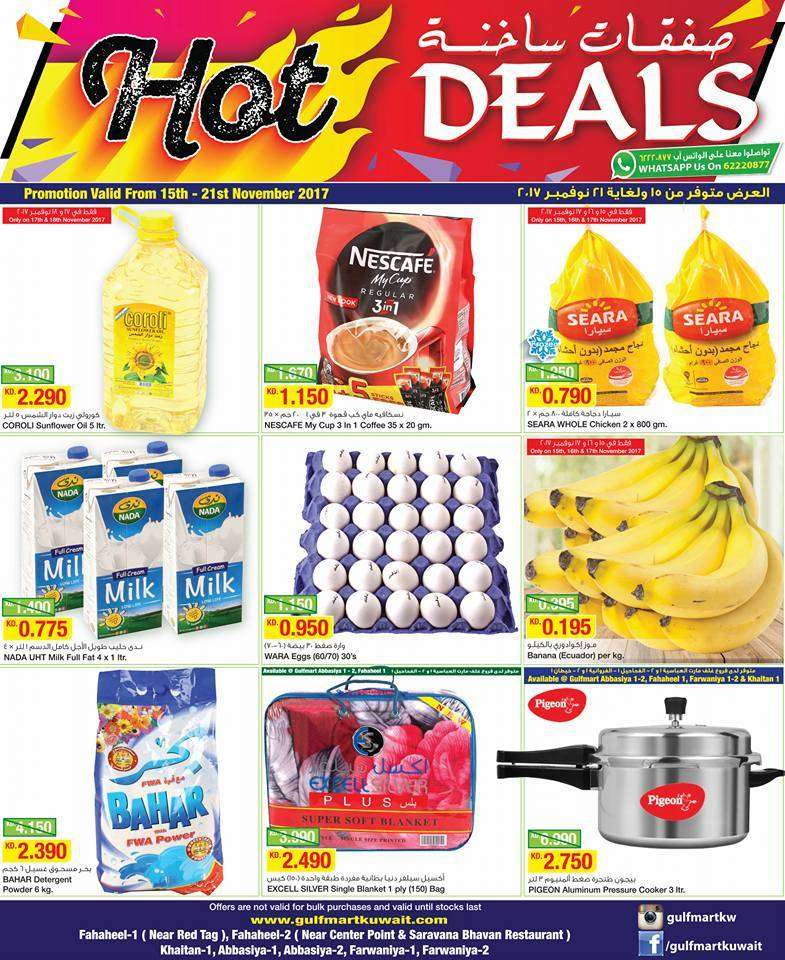 hot-deals-kuwait