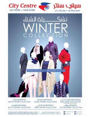winter-collection-offers in kuwait