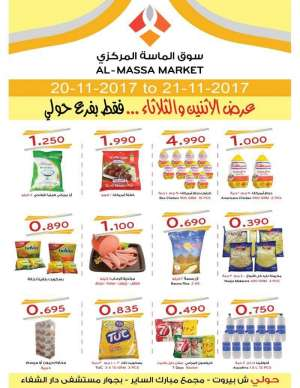 monday-and-tuesday-offer in kuwait