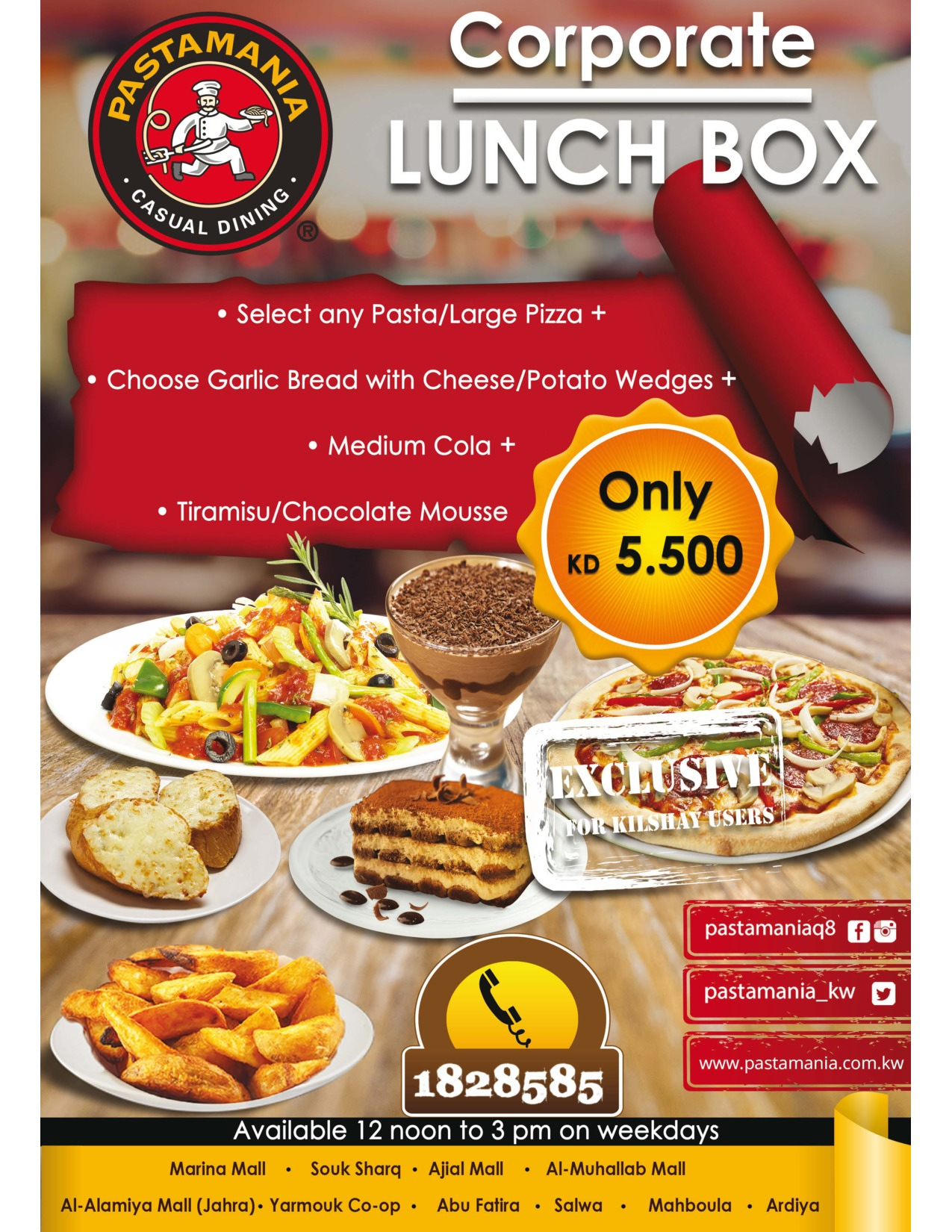 corporate-lunch-box-kuwait