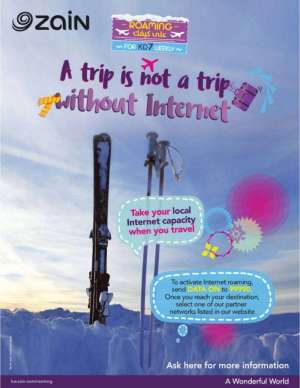 a-trip-is-not-a-trip-without-internet in kuwait