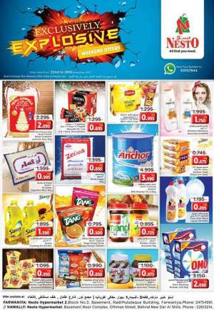 exclusively-explosive-weekend-offers-1 in kuwait