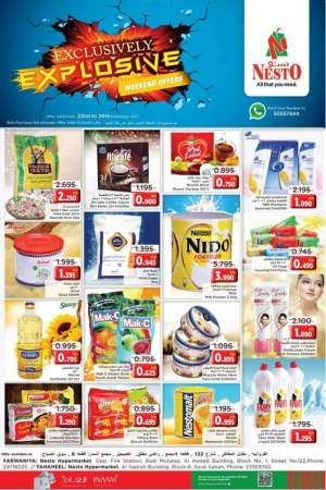 exclusively-explosive-weekend-offers-2 in kuwait