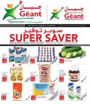 super-saver- in kuwait