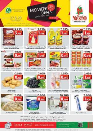 nesto-2-days-hot-deals in kuwait