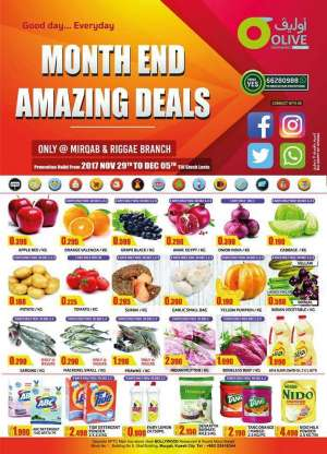 month-end-amazing-deals in kuwait