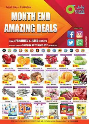 month-end-amazing-deals-2 in kuwait