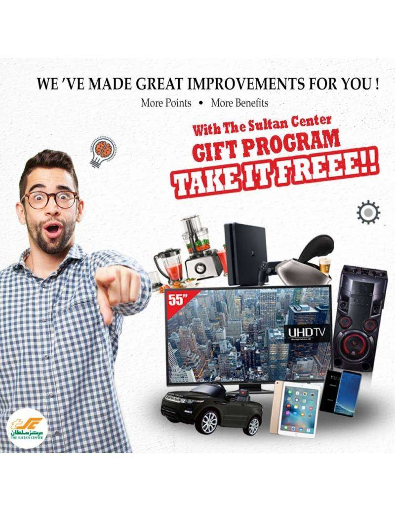 take-it-free-with-the-sultan-center-gift-program-kuwait
