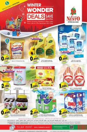 winter-wonder-deals in kuwait