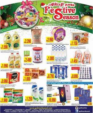 festive-season-promotion-starts-at-gulfmart-supermarket in kuwait