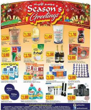 season's-greetings-promotion in kuwait