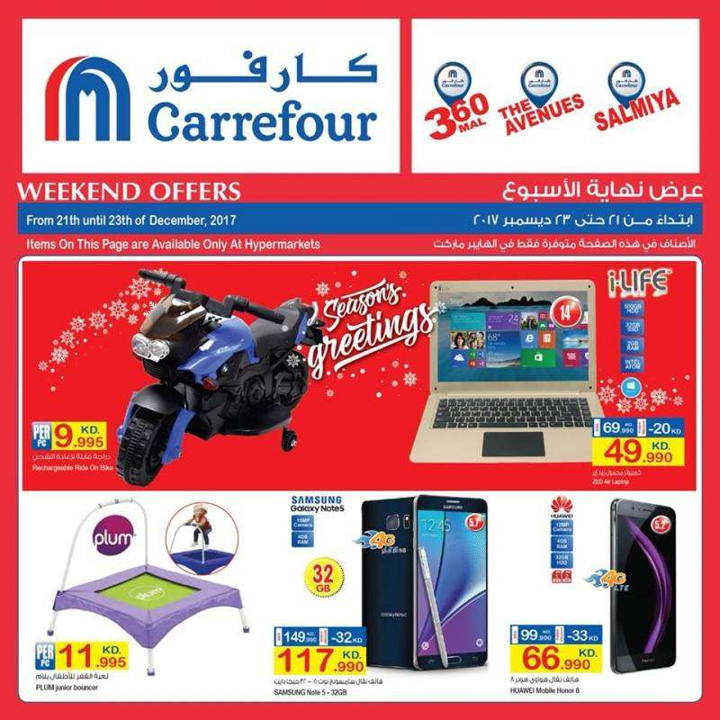 Careefour Weekend Offers | Carrefour Hypermarket | Kuwait Local
