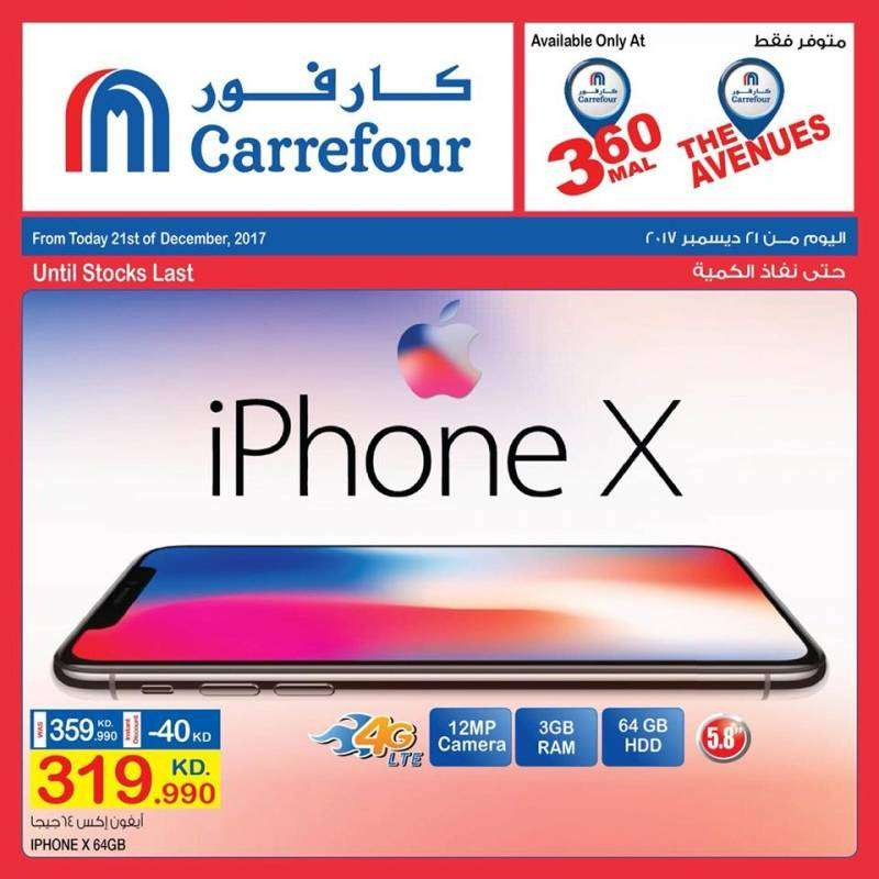 360 Mall Offers Carrefour Hypermarket Kuwait Local