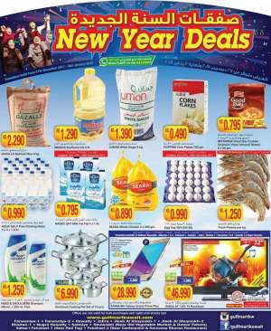new-year-deals-promotion in kuwait