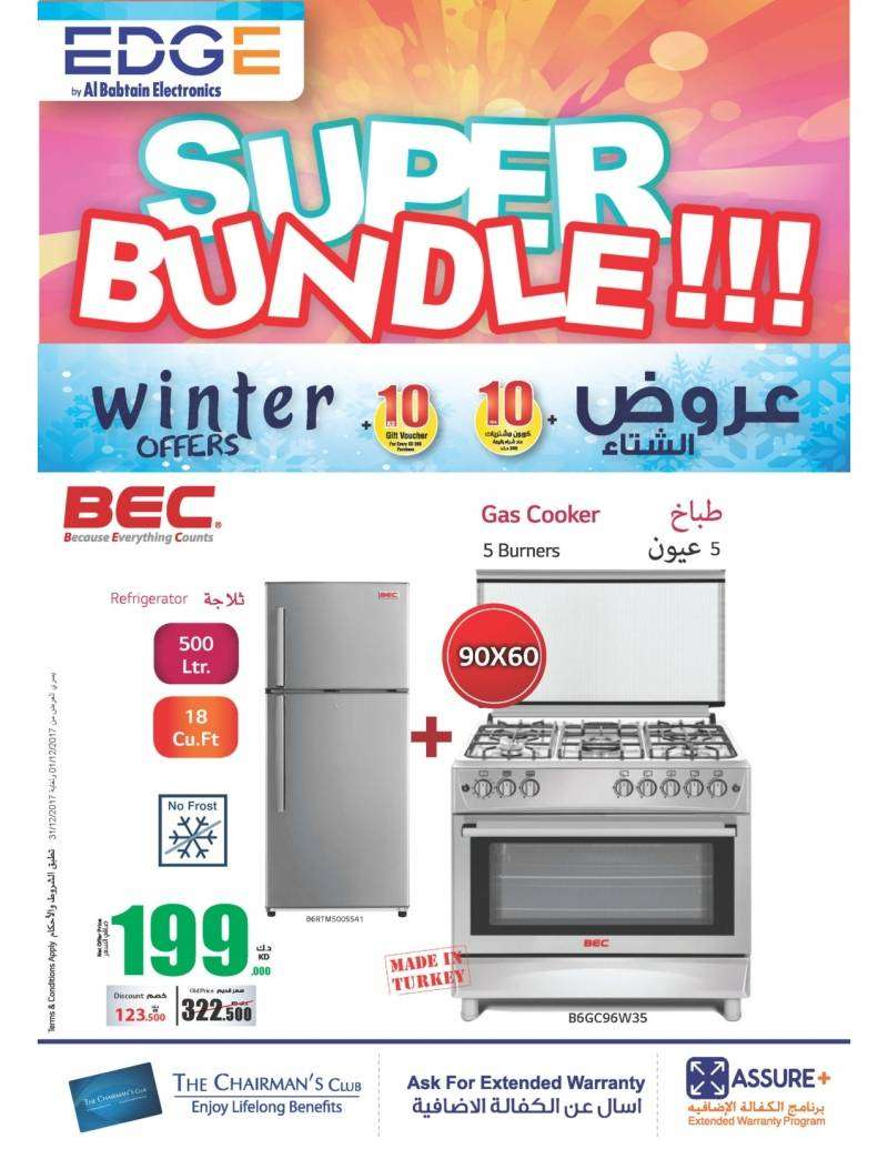 super-bundle-electronic-offers-kuwait