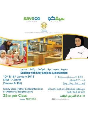 cooking-classes in kuwait
