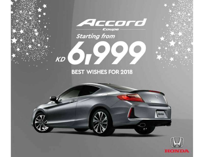 honda-cars-offers-kuwait