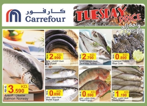 tuesday-best-deals in kuwait