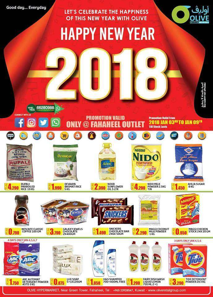 happy-new-year-2018-olive-hypermarket--fahaheel-kuwait