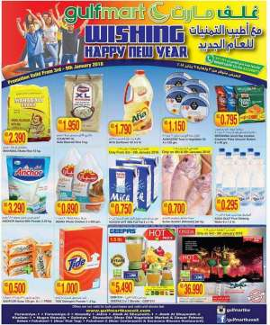 happy-new-year-promotion-starts-at-gulfmart-supermarket in kuwait