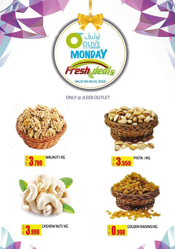 olive-monday-offers-kuwait