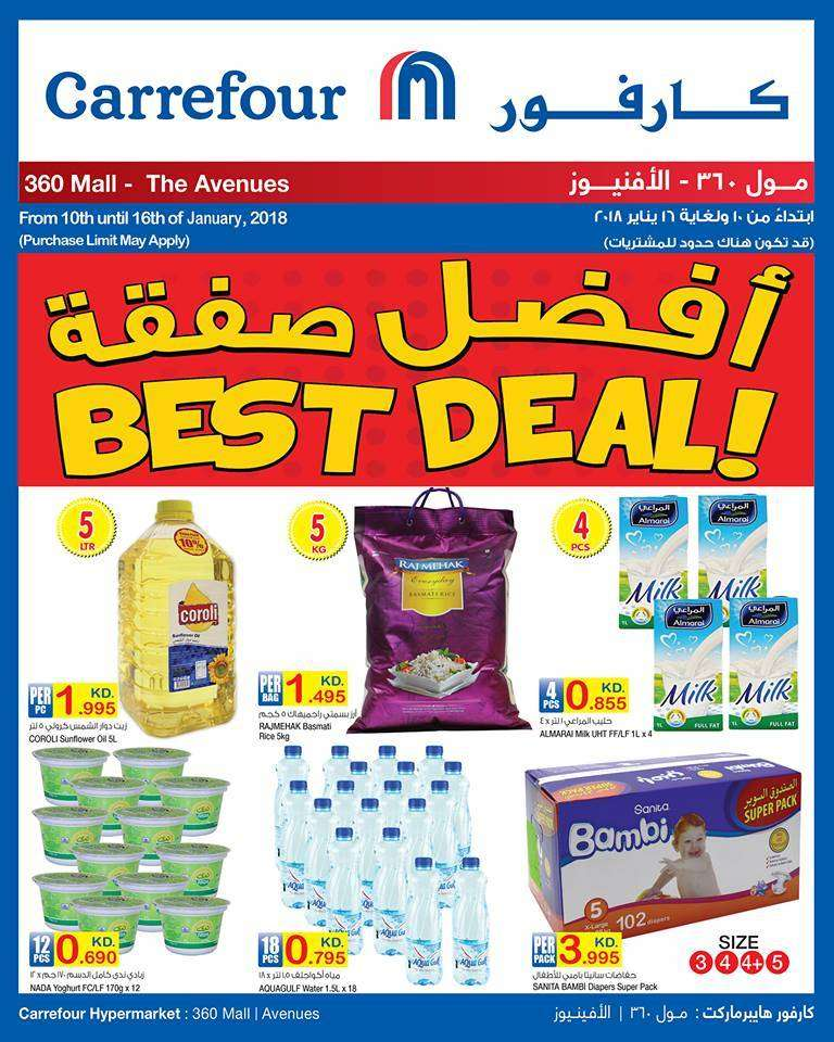 the-best-deal-offer-at-carrefour-has-started-kuwait