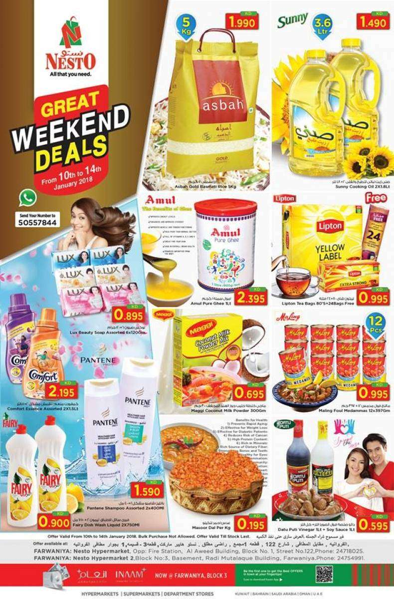 nesto-great-weekend-deals-in-farwaniya-outlets-kuwait