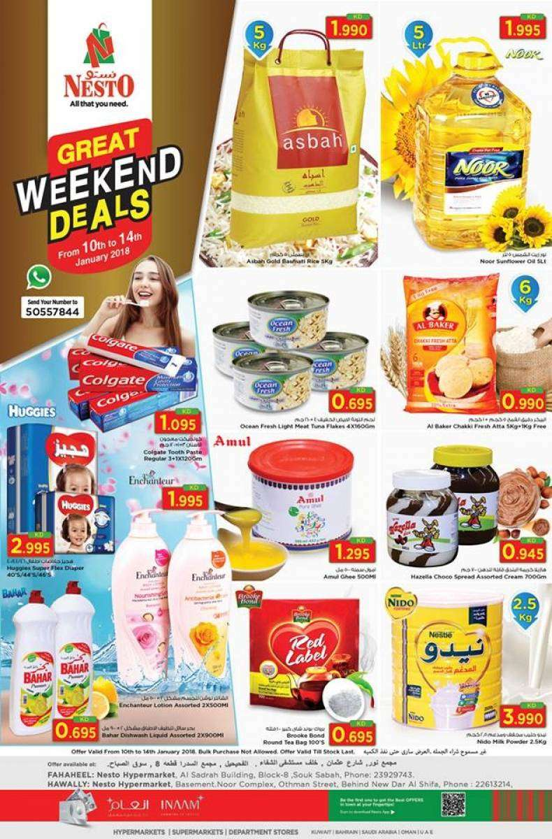 nesto-great-weekend-deals-in-fahaheel-and-hawally-outlets-kuwait