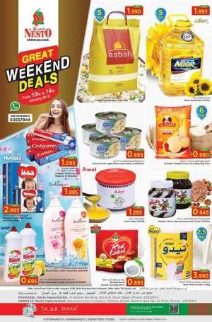 nesto-great-weekend-deals-in-fahaheel-and-hawally-outlets in kuwait