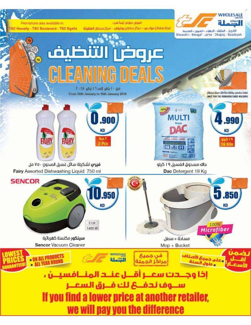 cleaning-deals-kuwait