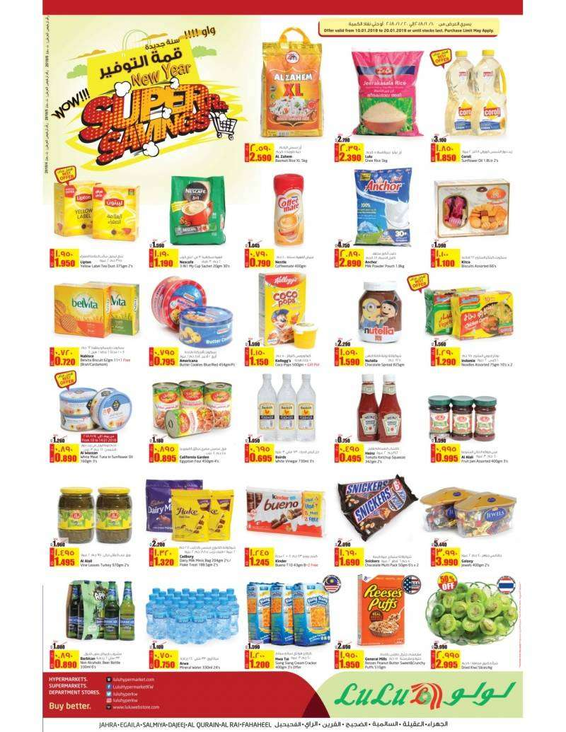 new-year,-super-savings-kuwait
