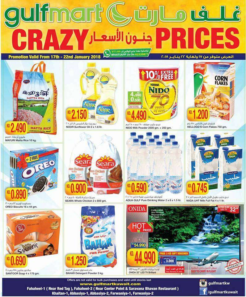 crazy-prices-promotion-kuwait