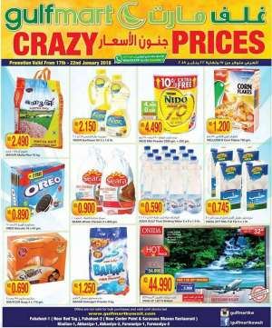 crazy-prices-promotion in kuwait