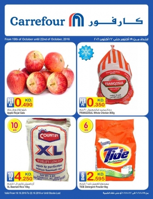 enjoy-best-deals-on-food-and-nonfood-items in kuwait